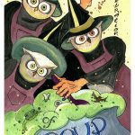 3Witches